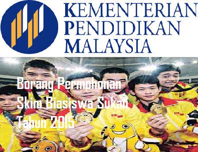 Skim Biasiswa Sukan Tahun 2015