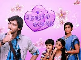 Nenjam Pesuthe – 10-02-2014 – Polimer Tv New Serial – Episode 100