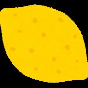 レモンのイラスト(フルーツ)