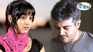 Varalakshmi apologize Ajith fans