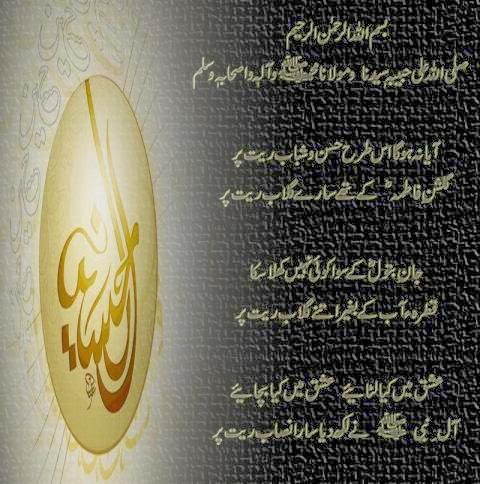 Haram imam hussain online dating 7