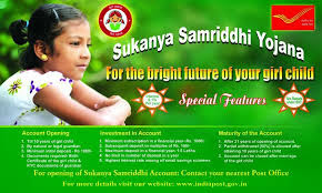 sukanya-samridhhi-yojana