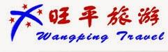 http://www.wangpingtravel.com/