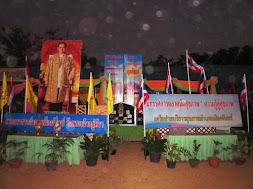 นิทรรศการเทิดพระเกียรติ 84 พรรษา มหาราชา