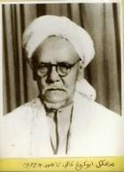 Abu Hasan Krueng Kalee