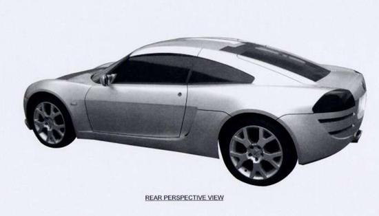Gambar model kereta sport Proton 2016