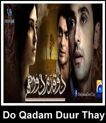 Do Qadam Door Thay OST title song of GEO TV drama