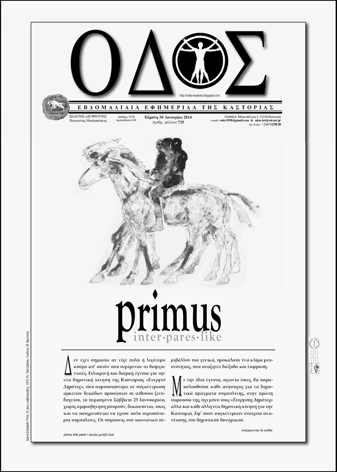 Ρrimus | inter.pares.like