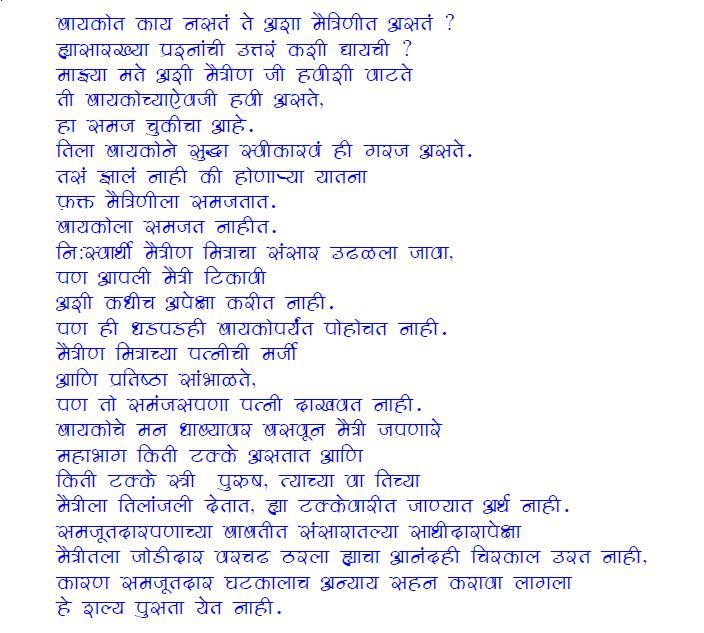 Chutkule Sms In Hindi English Funny Comedy Jokes May 2012 | Pelauts ...