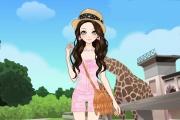 Hayvanat Bahçesindeki Kız Oyunu