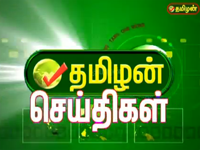 Tamilan TV Afternoon News 22-08-2014