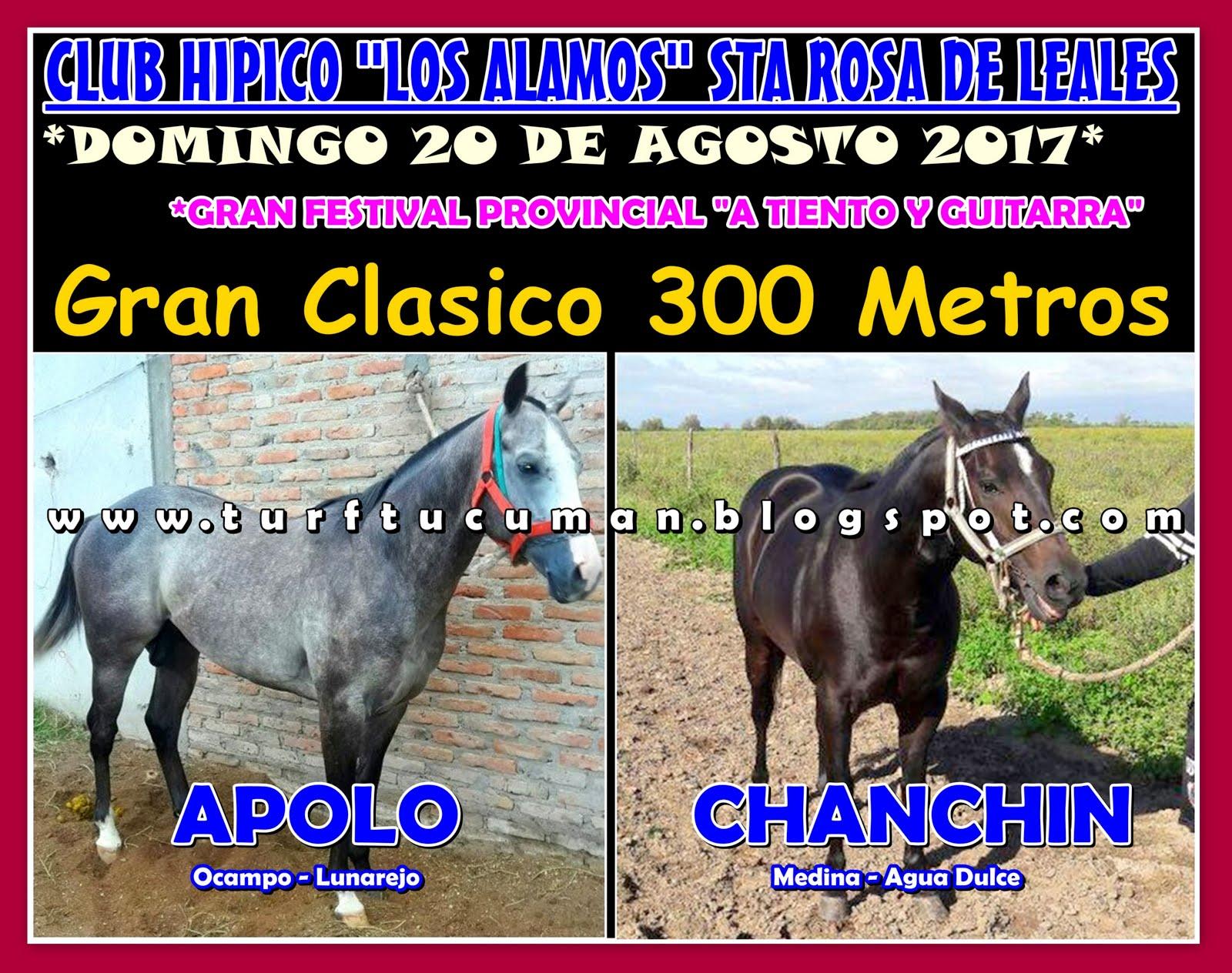 APOLO VS CHANCHIN