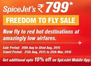 Spicejet-FreedomToFlySale