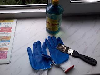 Перчатки, шпатель, уайт-спирит