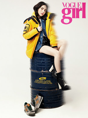 Min Hyo Rin - Vogue Girl Magazine November Issue 2013