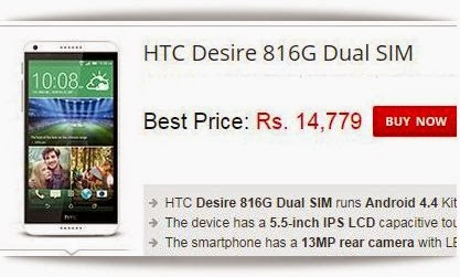Buy HTC Desire 816G Android Smartphone Rs.14000 Price Range