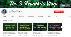 Subscribe to my YouTube Channel - Dr.S.Revathi's Vlog
