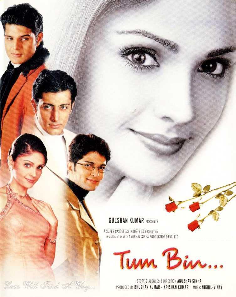 tum bin love will find a way 2001 hindi movie songs