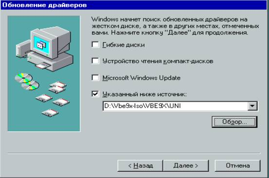 Windows 98 Iso Virtualbox Mac On Windows