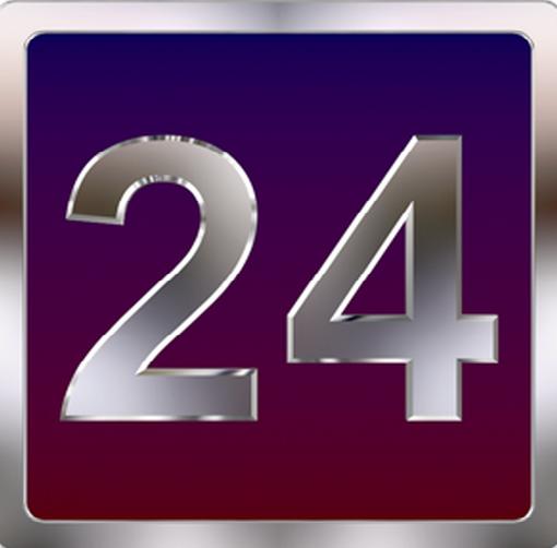 تردد قناة سعودي 24 الاخبارية على النايلسات 2016