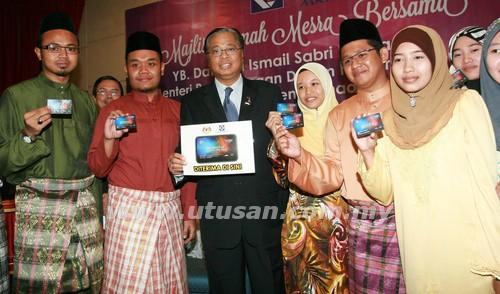 Kad Diskaun Siswa 1Malaysia (KDS1M) Mula Diagihkan