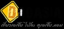 ดูเอเซีย ข้อมูลท่องเที่ยวทั่วไทย