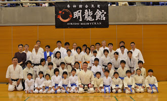 26th Urayasu Demonstration 浦安大会