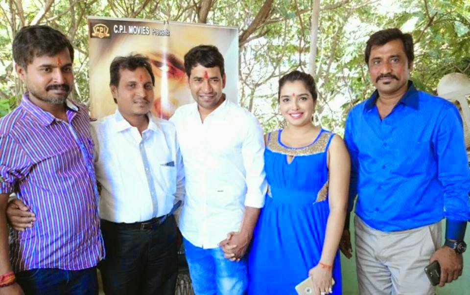 Dinesh Lal Yadav and ameapali dubey at Bhojpuri New Movie 2015 'Mokama 0 KM'  wallpaper download