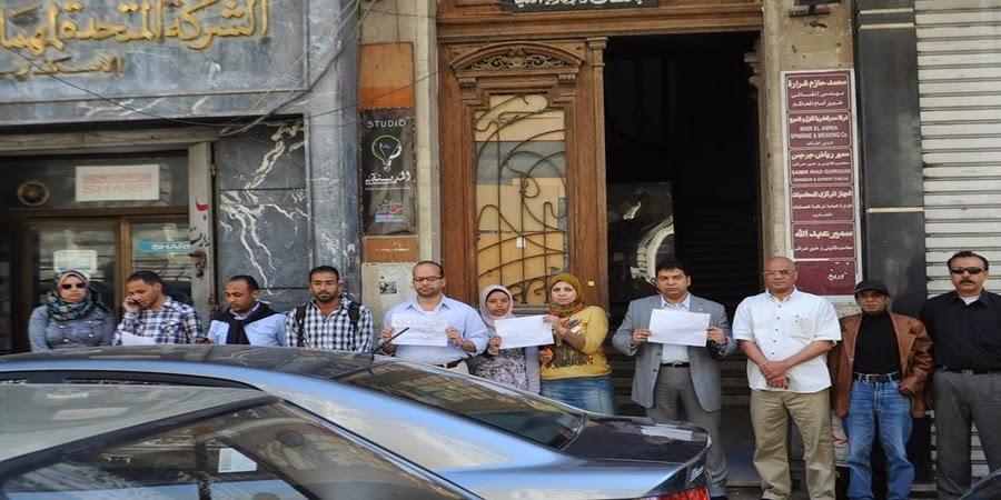 الصحفيون يطالبون بإعتذار المحافظ بوقفة إحتجاجية أمام باب النقابة