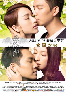 Thn Tnh Yu Ti - Fall In Love (2013) Vietsub