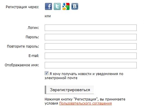 depositfiles регистрация