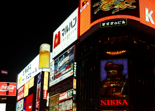 Lights and adverisment signs of Susukino in Sapporo