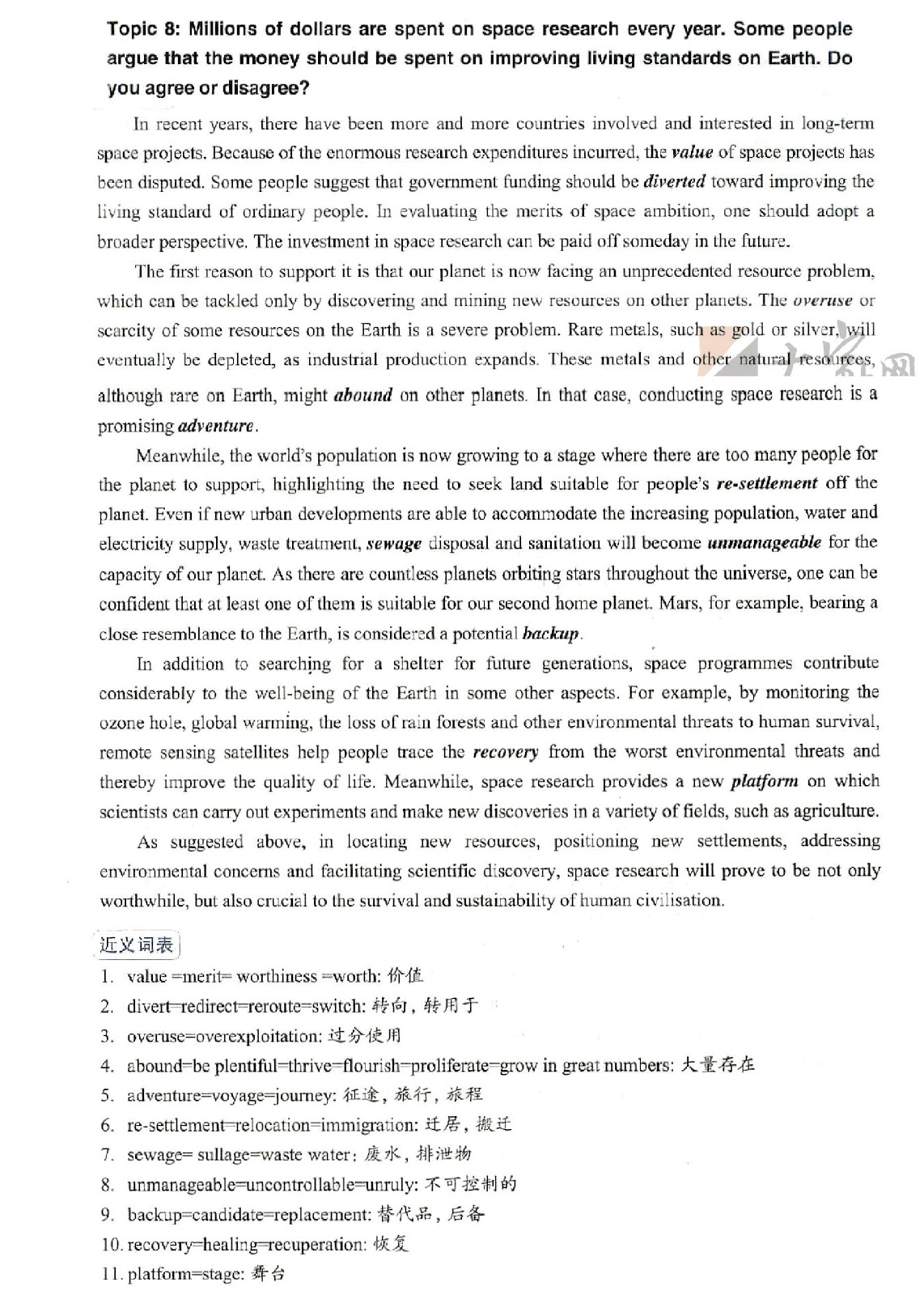 the perfect essay for ielts Ielts advantages and disadvantages questions normally give you a statement and ask you to comment on the advantages and disadvantages of that statement the problem is that there are 3 different types of advantages and disadvantages essay and they each require a different approach.