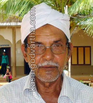 Bovikanam, Kasaragod, Kerala, Obituary, Pannadukkam, Muhammed