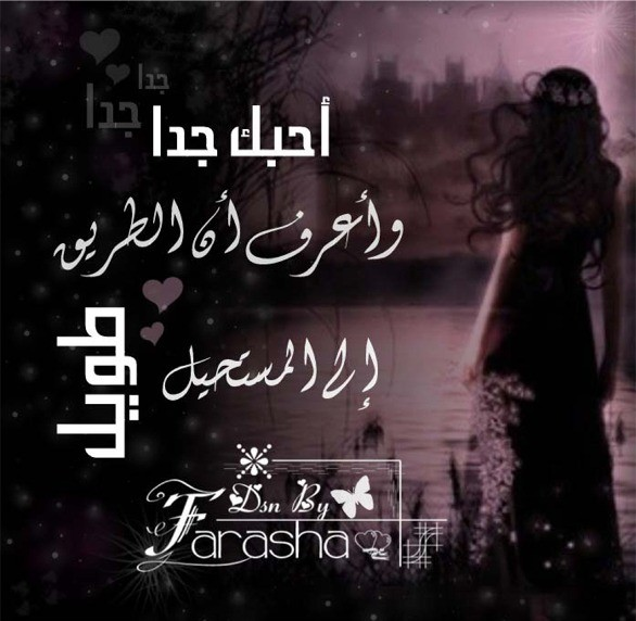 صور احبك متحركه http://masrawe-b.blogspot.com/2012/12/Wallpapers-love-2013.html