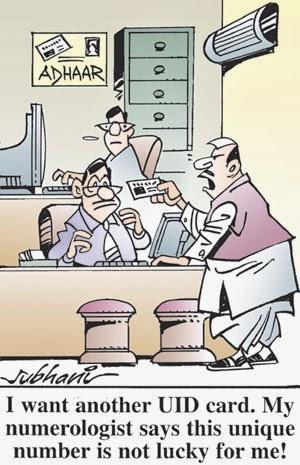 Unlucky UID