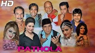 PATHOLA (BRAND NEW 2014) - FULL PAKISTANI COMEDY STAGE DRAMA