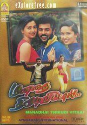 Manathai Thirudivittai (2001)