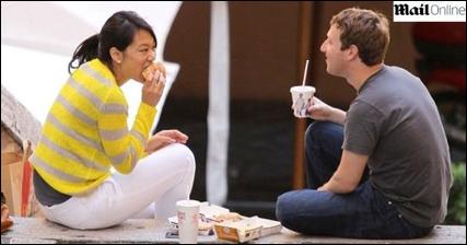 Zuckerberg um judeu filantropo