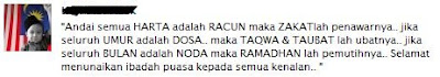 ramadhan, quote, ucapan, islamik, muslim