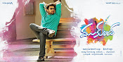 Mukunda first look wallpapers-thumbnail-8