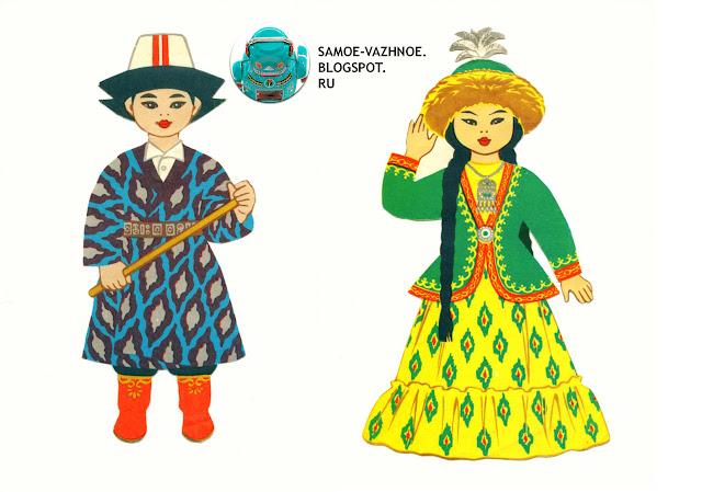 Бумажная кукла СССР советская старая из детства печать скан