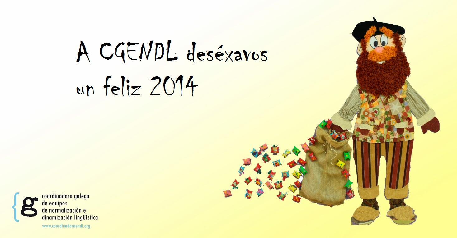 http://coordinadoraendl.org/nadal2013/index.php