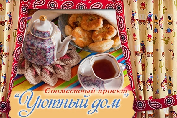 http://teplovdom.blogspot.ru/2015/04/blog-post_5.html
