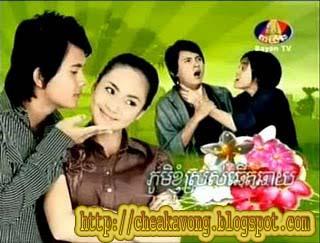 Phum Nhim