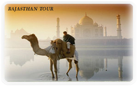 Rajasthan Tour of India