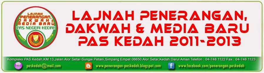 Lajnah Penerangan PAS Negeri Kedah