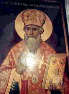 St. Cyril of Jerusalem - Click link or picture