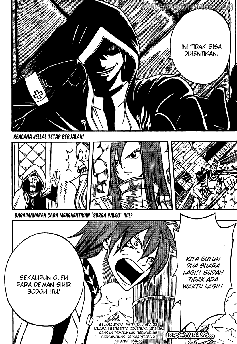 Komik fairy tail 79