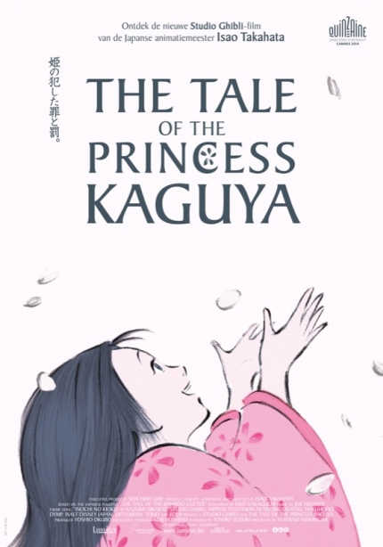 [MASTER มาแล้ว] THE TALE OF THE PRINCESS KAGUYA (2013) เจ้าหญิงกระบอกไม้ไผ่ [MASTER][1080P][เสียงไทยมาสเตอร์ 5.1 + JA 5.1]